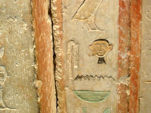 Obama Smoking Hieroglyph