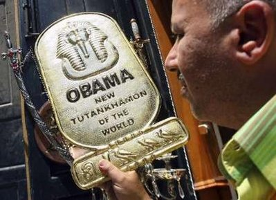 Obama's been called Messiah, compared to Jesus Christ. Now, it's King Tut. Anti-Christ, any one?